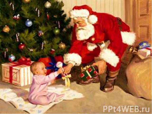 Считают, что подарки детям носит святой Николай. Святой Николаус – зовут его в других странах или Санта-Клаус.