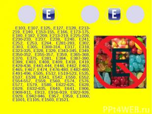 Е103, Е107, Е125, Е127, Е128, Е213-219, Е140, Е153-155, Е166, Е173-175, Е180, Е1