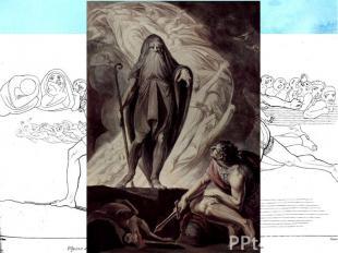 Одиссея По совету Кирки отправился в Аид узнать от прорицателя Тересия о своем б