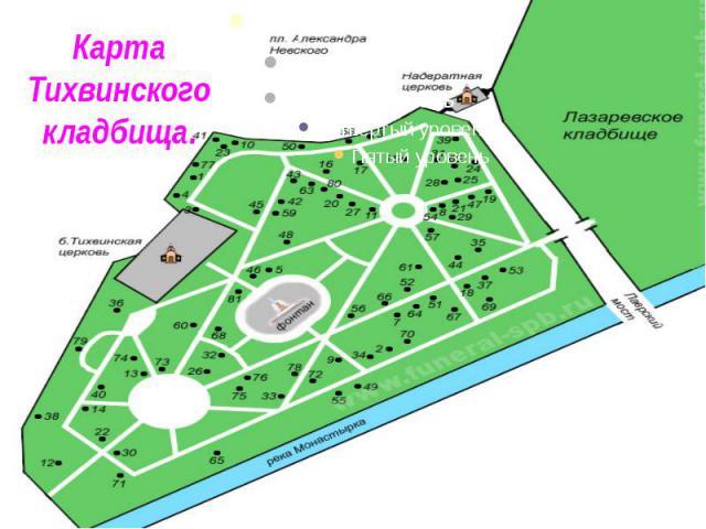 Карта Тихвинского кладбища.