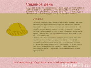 стоматолог, Имплантация, ритуал прощания конец занятия город России, административный