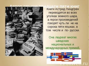 Автор свыше тридцати пяти книг