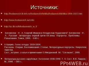 http://hodasevich.lit-info.ru/hodasevich/kritika/hodasevich/kritika-1906-1922.ht