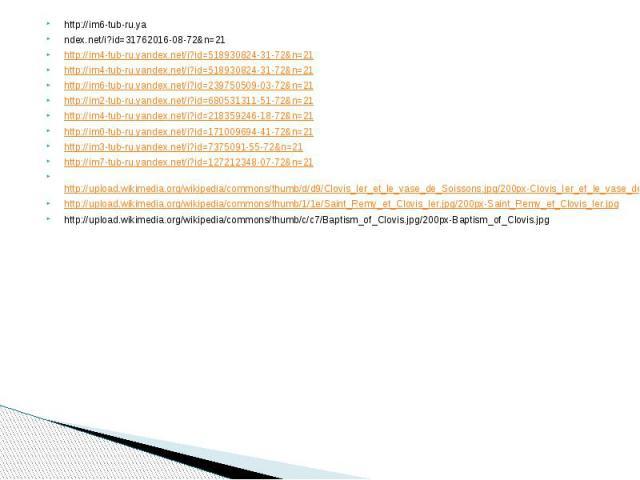 http://im6-tub-ru.ya http://im6-tub-ru.ya ndex.net/i?id=31762016-08-72&n=21 http://im4-tub-ru.yandex.net/i?id=518930824-31-72&n=21 http://im4-tub-ru.yandex.net/i?id=518930824-31-72&n=21 http://im6-tub-ru.yandex.net/i?id=239750509-03-72&a…