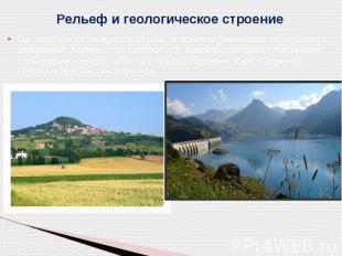 Рельеф и геологическое строение На севере и на западе страны расположены равнинн