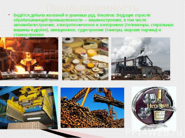 Промышленность Ведётся добыча железной и урановых руд, бокситов. Ведущие отрасли обрабатывающей промышленности — машиностроение, в том числе автомобилестроение, электротехническое и электронное (телевизоры, стиральные машины и другое), авиационное, …