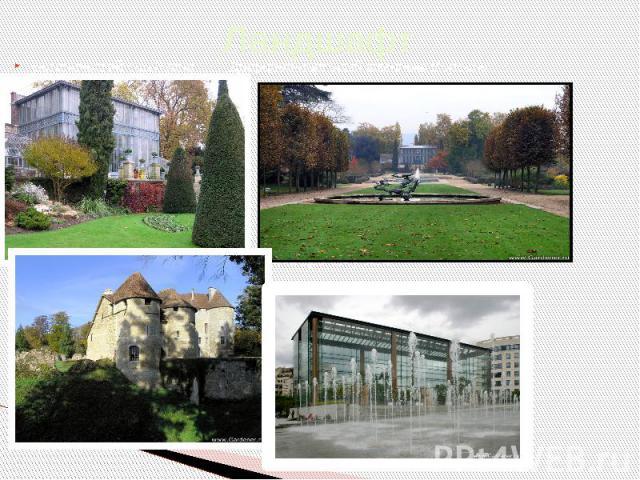 Ландшафт Ботанический сад Руана Дворцово-парковый комплекс Версаль Дендрологический сад Харкорт Парк Андре Ситроена