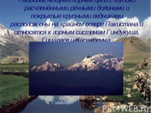Наиболее мощные горные цепи с глубоко расчленёнными речными долинами и покрытые