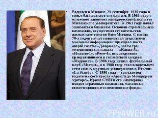 Родился в Милане 29 сентября 1936 года в семье банковского служащего. В 1961 год