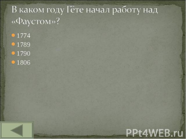 1774 1774 1789 1790 1806