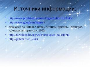 http://www.proshkolu.ru/user/Olgas28/file/3123046/ http://www.proshkolu.ru/user/