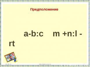 a-b:c m +n:l - rt
