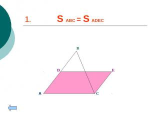 1. S ABC = S ADEC