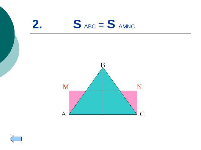 2. S ABC = S AMNC