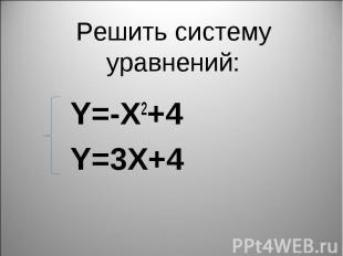 Y=-X2+4 Y=-X2+4 Y=3X+4