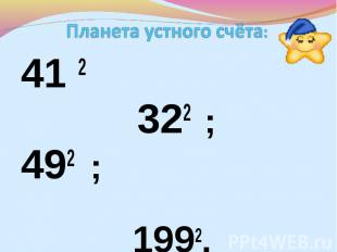 41 2 322 ; 492 ; 1992.