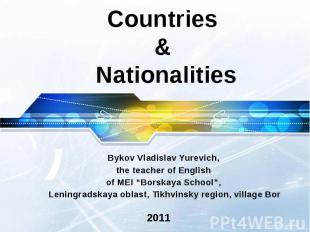 Countries & Nationalities Bykov Vladislav Yurevich, the teacher of English o