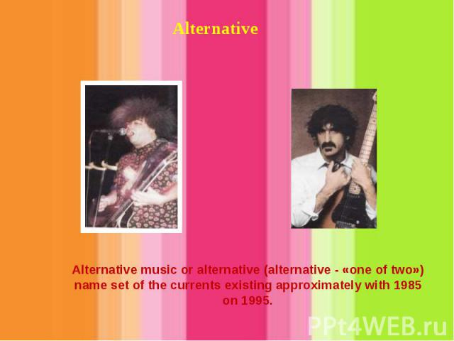 Alternative Alternative