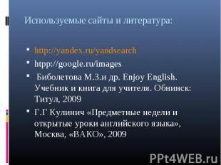 http://yandex.ru/yandsearch http://yandex.ru/yandsearch htpp://google.ru/images
