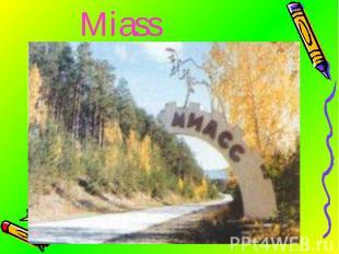 Miass Miass