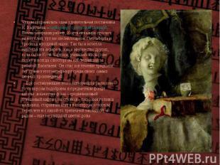 Чудом сохранилась одна удивительная постановка К. Васильева – натюрморт с гипсов