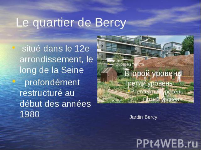 Le quartier de Bercy situé dans le 12e arrondissement, le long de la Seine profondément restructuré au début des années 1980