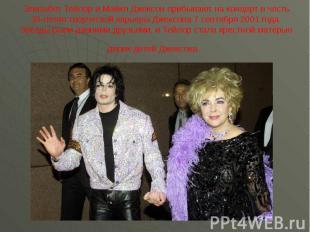 Элизабет Тейлор и Майкл Джексон прибывают на концерт в честь 30-летия творческой