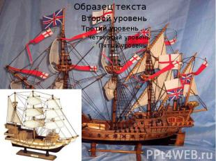 Модели парусных судов