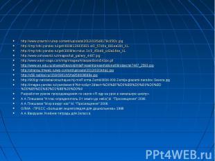 http://www.pravmir.ru/wp-content/uploads/2012/03/5d8179c05f2c.jpg http://www.pra