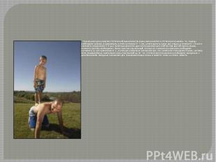 Упражнения для развития статической выносливости мышц выполняю