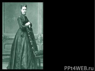 В 1872г. Рёнтген вступил в брак с Анной Бертой Людвиг, дочерью владельца п