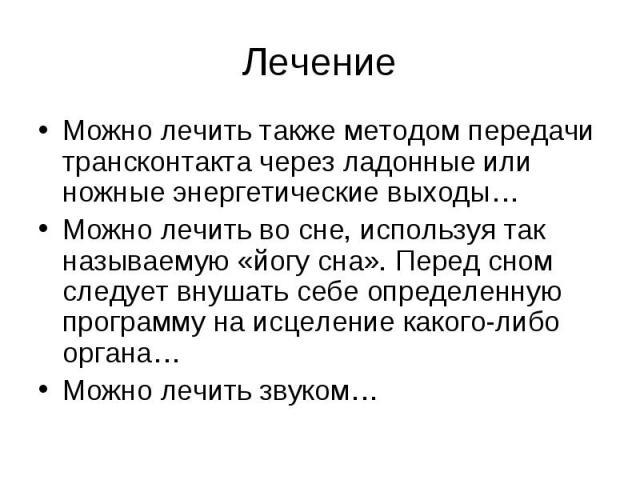 Хостинг трансконтакт хостинг домены украина