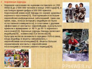 Коренные народы Коренные народы Коренное население по оценкам составляло от 200