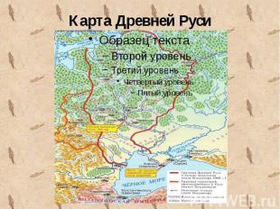 Карта Древней Руси