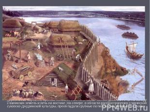 Потрясения, связанные с Великим переселением народов, начавшимся с гуннского вто