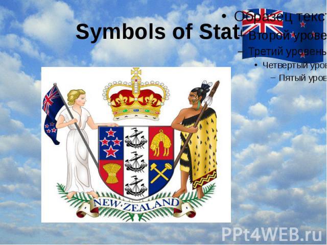 Symbols of State