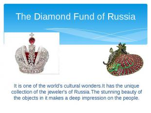 The Diamond Fund of Russia It is one of the world's cultural wonders.It has the