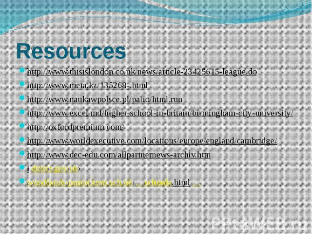 Resources http://www.thisislondon.co.uk/news/article-23425615-league.do http://www.meta.kz/135268-.html http://www.naukawpolsce.pl/palio/html.run http://www.excel.md/higher-school-in-britain/birmingham-city-university/ http://oxfordpremium.com/ http…