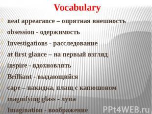 Vocabulary neat appearance – опрятная внешность obsession - одержимость Investig