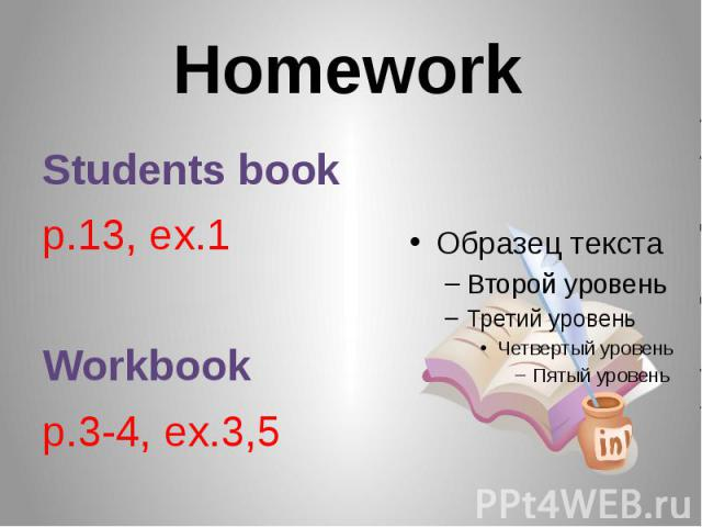 Homework Students book p.13, ex.1 Workbook p.3-4, ex.3,5