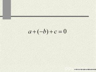 Будет ли число -1 – корнем уравнений сделайте вывод о соотношении коэффициентов