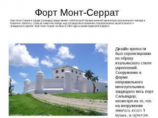 Форт Монт-Серрат Форт Монт-Серрат в городе Сальвадор представляет собой лучший о