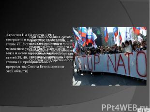При этом сегодня в самом Косове — формально автономном крае в составе Сербии, фа