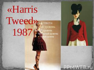 «Harris Tweed» 1987