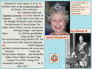 Elizabeth II is the Queen of 16 of 53 member states in the Commonwealth (1) of N