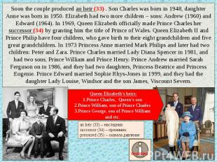 Soon the couple produced an heir (33) . Son Charles was born in 1948, daughter A