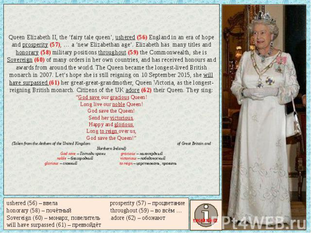 Queen Elizabeth II, the 'fairy tale queen', ushered (56) England in an era of hope and prosperity (57), … a 'new Elizabethan age'. Elizabeth has many titles and honorary (58) military positions throughout (59) the Commonwealth, she is Sovereign (60)…