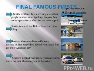 FINAL FAMOUS FIRSTS Seattle residents buy more sunglasses than people in other s