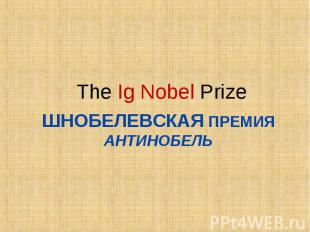 The Ig Nobel Prize The Ig Nobel Prize