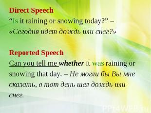 "Direct Speech ""Is it raining or snowing today?"" – «Сегодня идет дождь или снег?»"